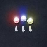 Светодиод мини для подсветки шара Разноцветный / 20 шт / Китай