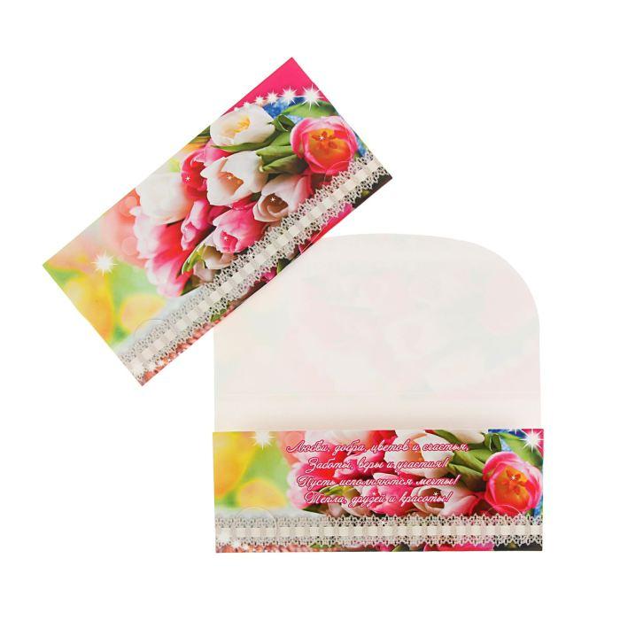 Конверт для денег универсальный; тюльпаны, розовый фон
