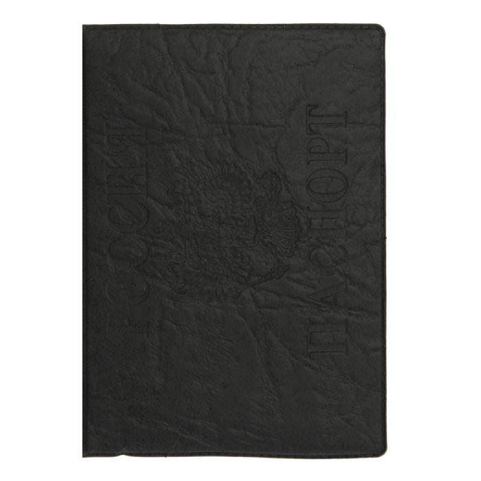 Обложка для паспорта 19,2*13,4 см, тиснение, серая