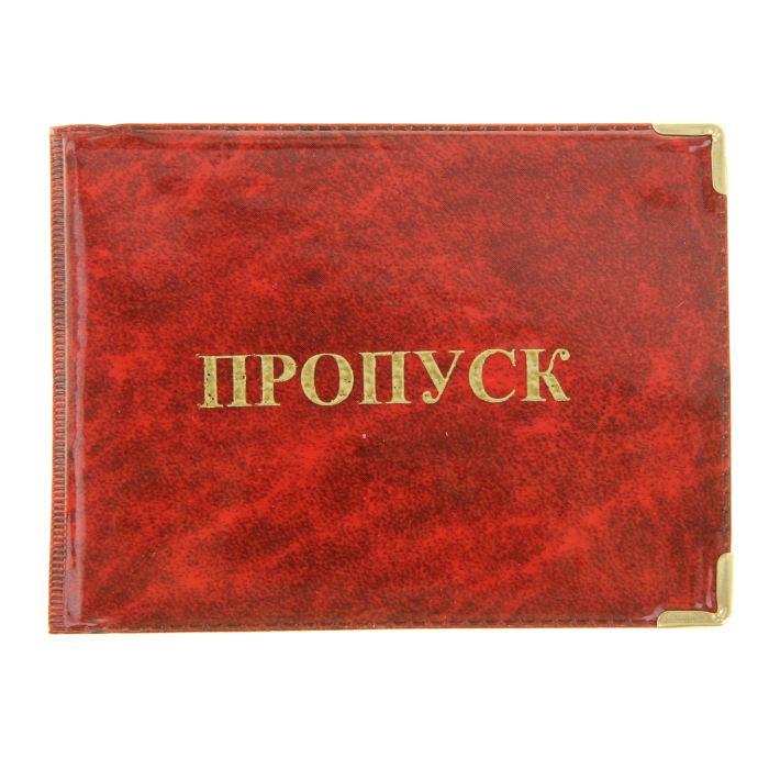 Обложка для пропуска, глянцевая, красная, 10*0,3*8 см