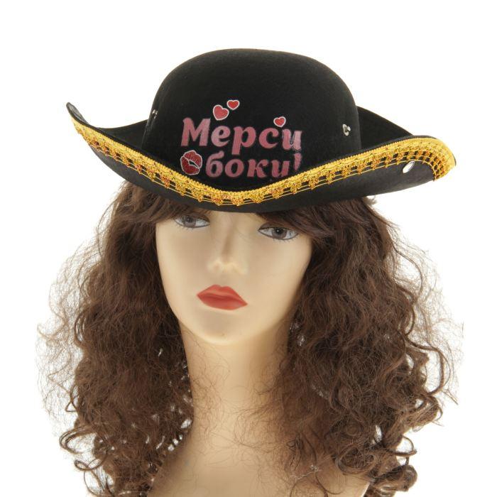 Шляпа мушкетерская