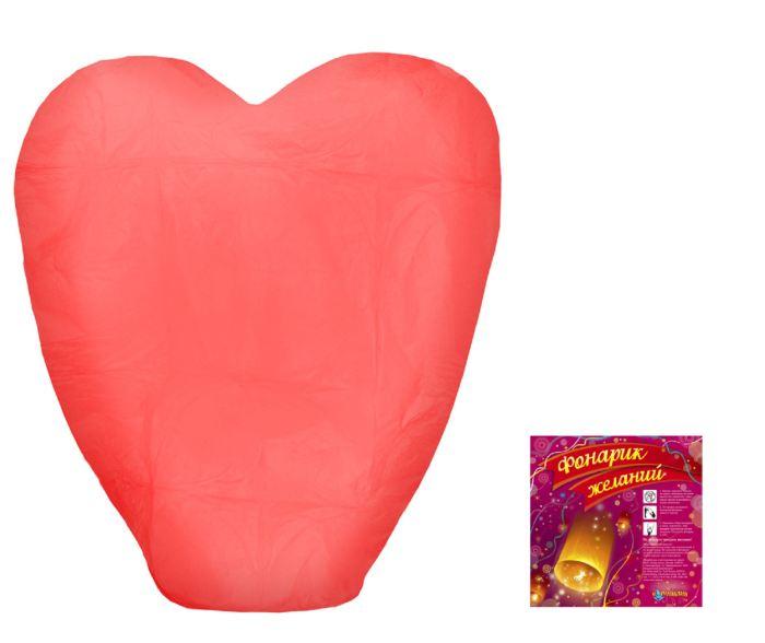 Небесный фонарик в форме сердца, цвет: красный, большой 145*95*53 см