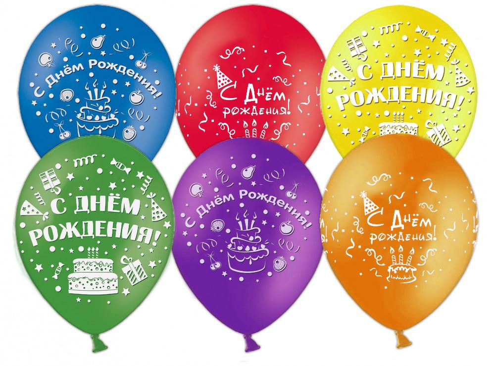 Гелиевые шары с рисунками, металл 30 см