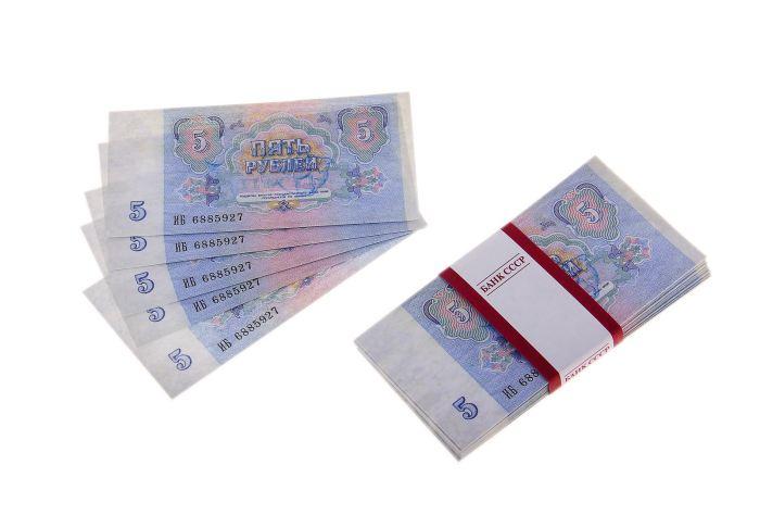 Пачка купюр СССР 5 руб