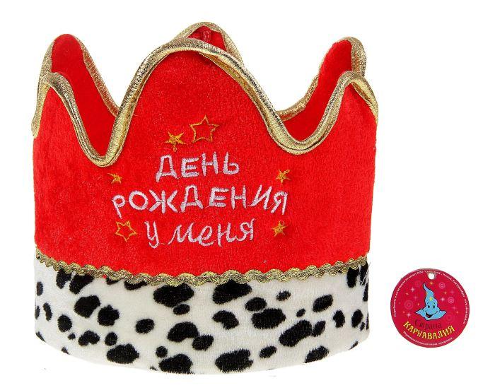 Карнавальная корона