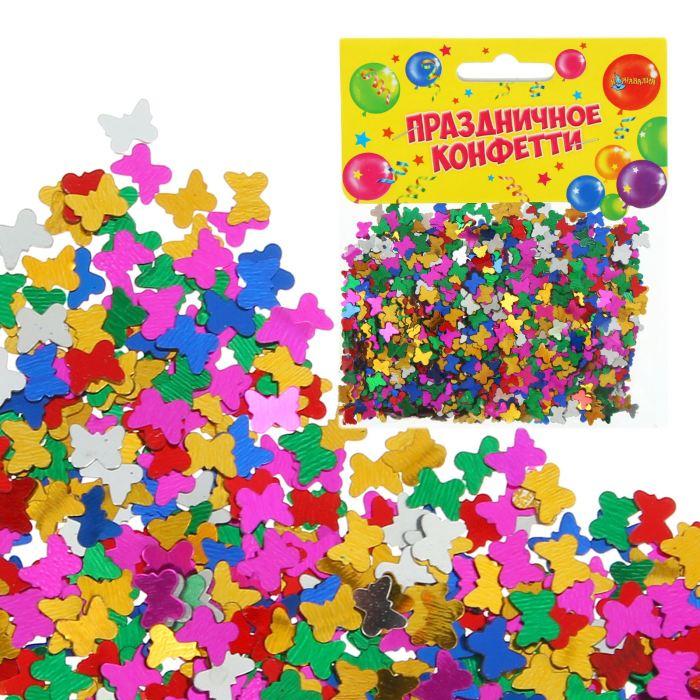 Карнавальное конфетти с цветными бабочками, мини, 14 г