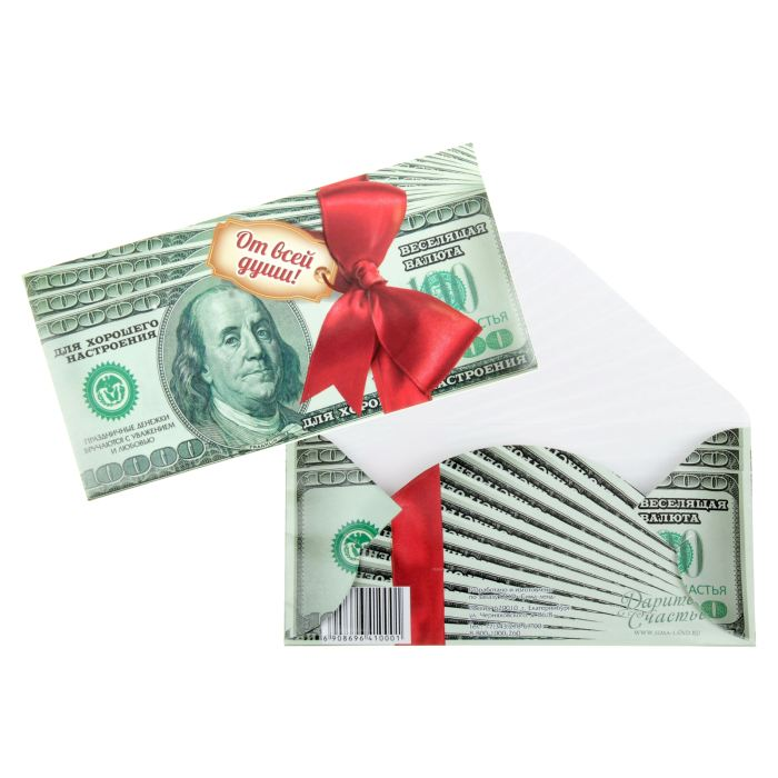 Открытка-конверт для денег