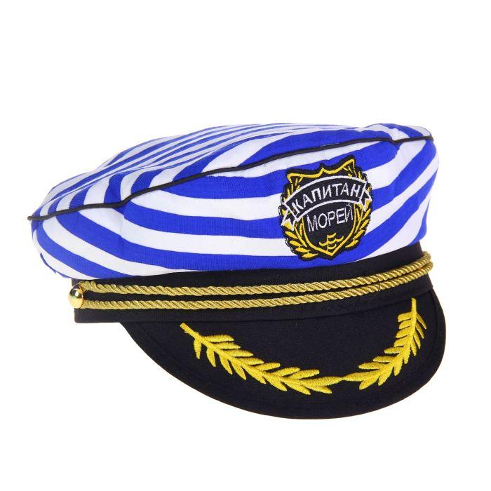Шляпа капитана детская