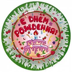 Тарелки День Рождения, диаметр 23 см, набор 6шт