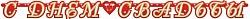 Гирлянда - буквы С Днем Свадьбы, Сердца, длина 210 см