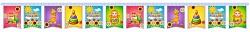 Гирлянда флажки С ДР, Игрушки, длина 180 см