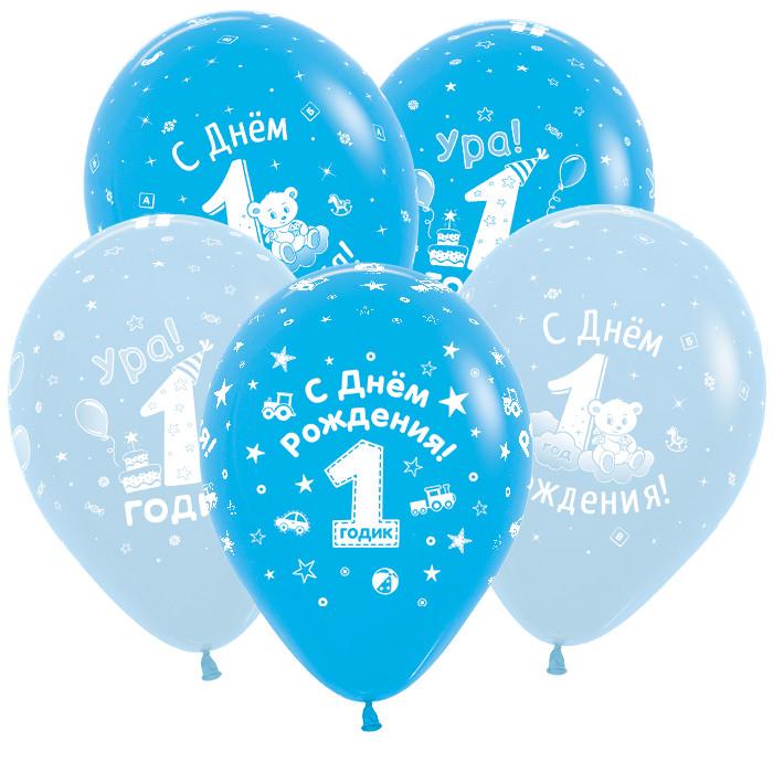 С Днем рождения 1 годик Мальчик, Ассорти Пастель, 30 см, 5 сторонняя печать (3 дизайна) / 50 шт