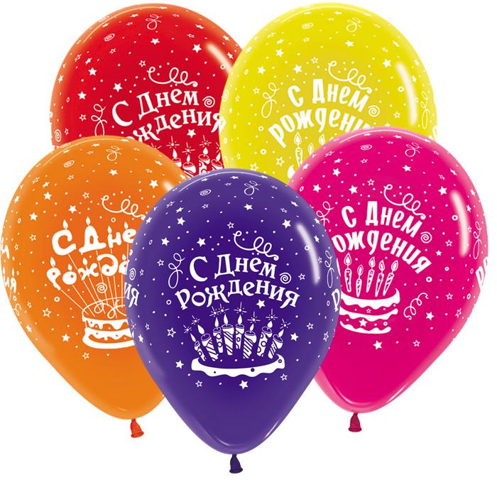 С днём рождения 3 торта, Ассорти Кристал, 5 сторонняя печать (3 дизайна), 30 см, 50 шт/ Колумбия