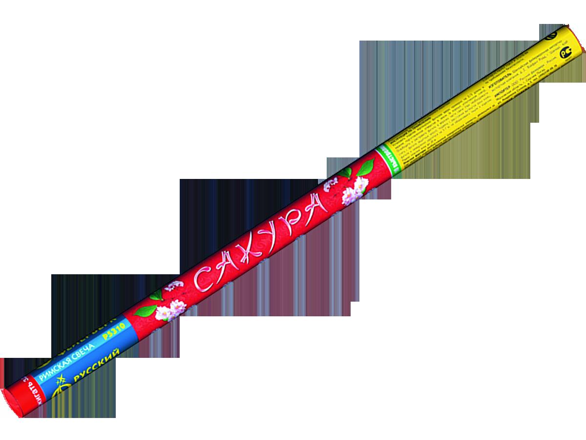 Сакура (0,5