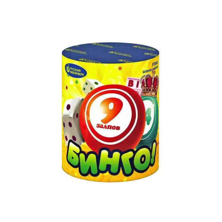 Бинго (0,8