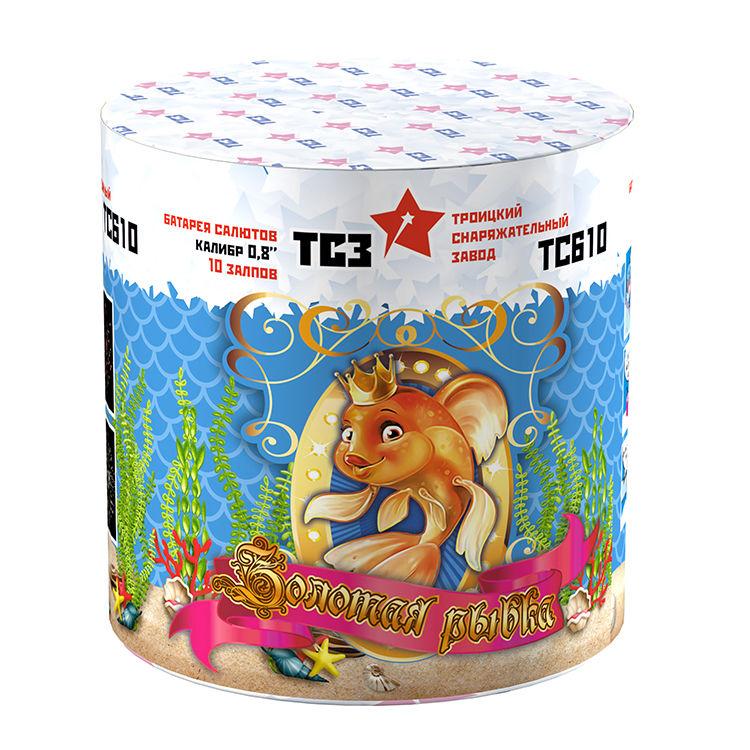 Золотая рыбка (0,8х10) Батарея салютов