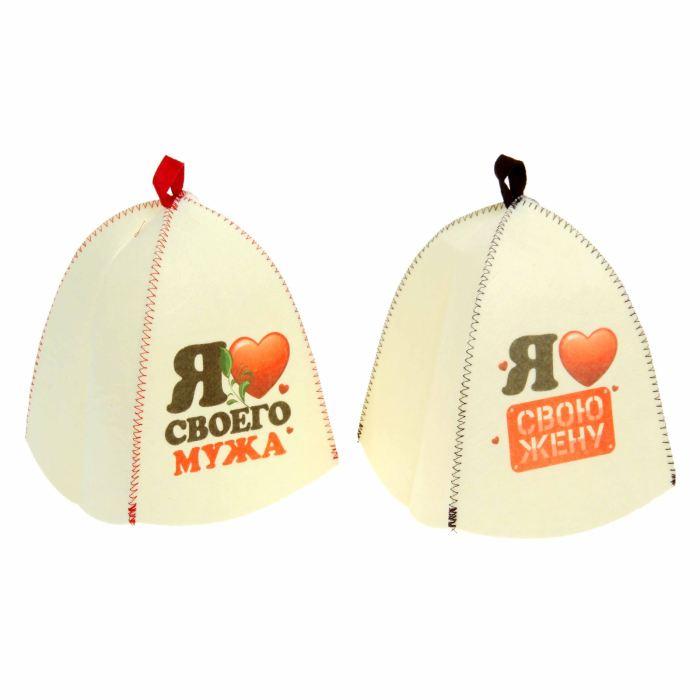 Набор банных шапок для двоих