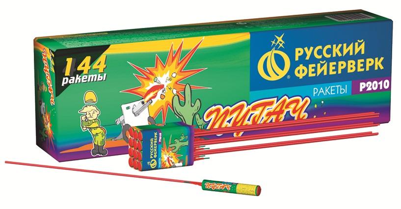 Мини-ракеты
