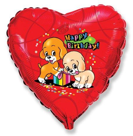 Сердце День рождения Щенки с подарком, 48 см