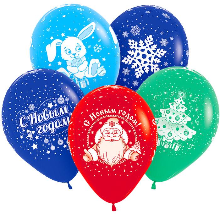 С Новым Годом!, Ассорти Пастель, 5 сторонняя печать, 5 дизайнов, 4 цвета, 30 см / 50 шт
