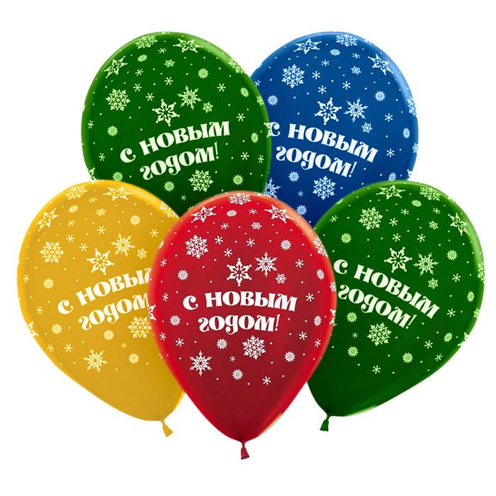 С Новым Годом!, Ассорти Метал, 5 сторонняя печать, 30 см / 100 шт