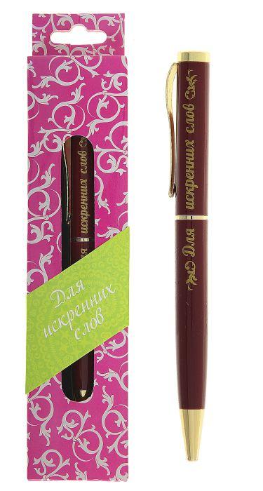 Ручка в подарочной упаковке
