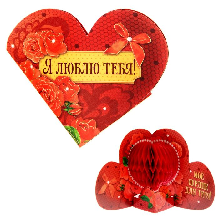 Сувенир валентинка с гофрой