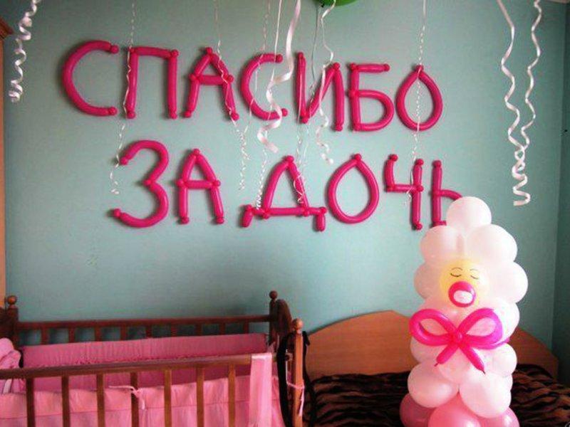 Надпись из шаров