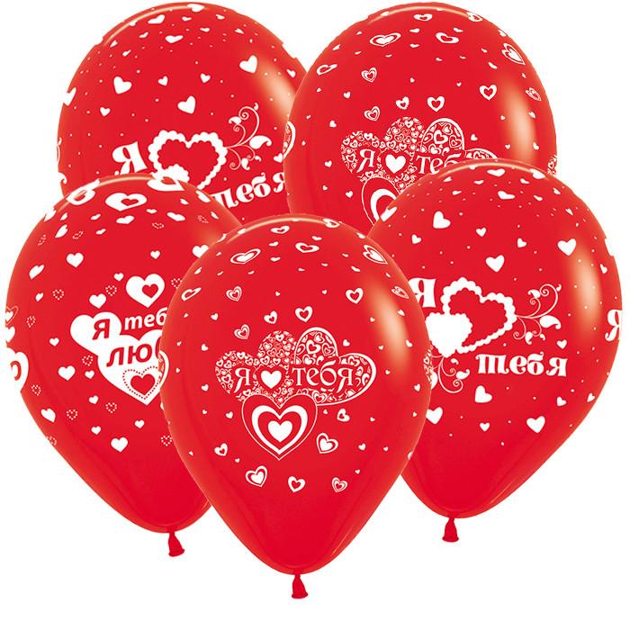 Я тебя люблю (3 дизайна), Красный Пастель, 5 сторонняя печать, 30 см / 50 шт