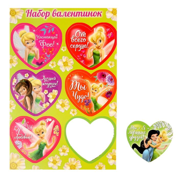 Набор открыток валентинок на подложке