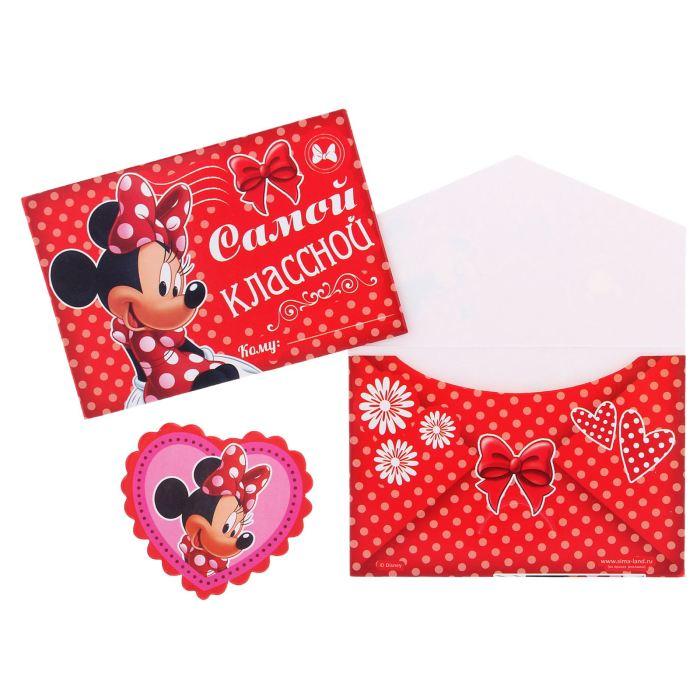 Подарочный конверт с открыткой