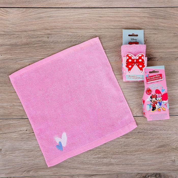 Полотенце в открытке