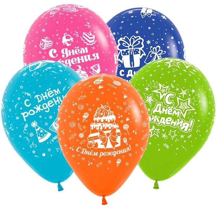 Гелиевые шары с рисунками, Пастель 30 см