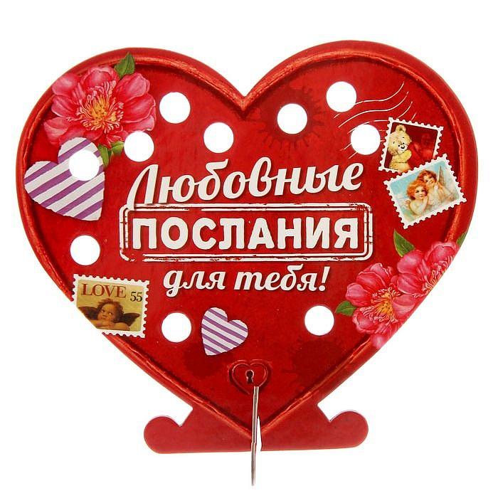 Сердце со свитками