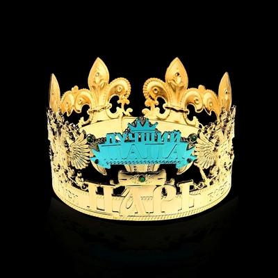 Корона царь всея Руси