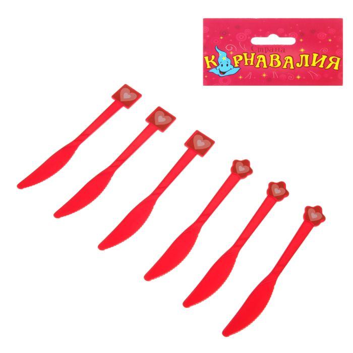 Набор пластиковых ножей