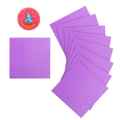 Салфетки бумажные двухслойные, набор 20 шт., 33 × 33 см, однотонные, цвет сиреневый