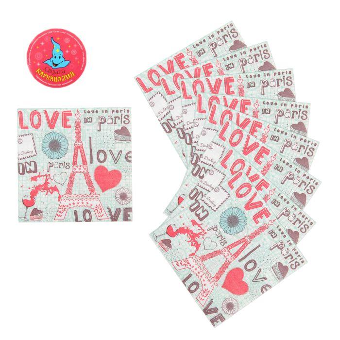 Салфетки бумажные (набор 20 шт) 33*33 см