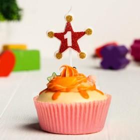 Свеча в торт цифра Дисней 1, Тачки, звезда, красно-золотые