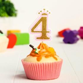 Свеча в торт цифра Дисней 4, Принцессы, с короной, золотая