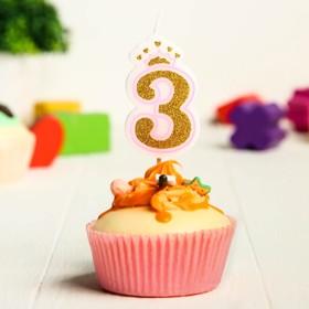 Свеча в торт цифра Дисней 3, Принцессы, с короной, золотая