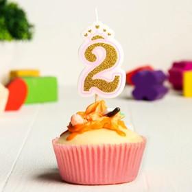 Свеча в торт цифра Дисней 2, Принцессы, с короной, золотая