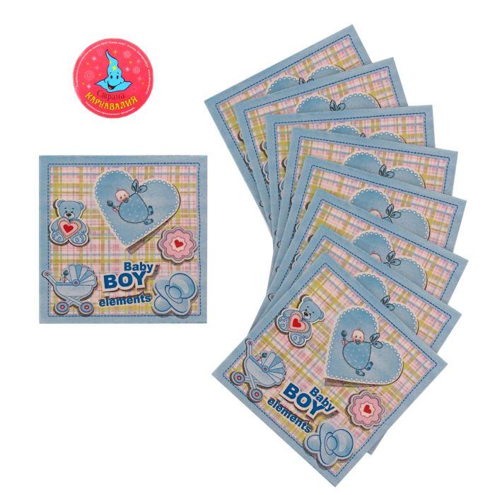 салфетки бумажные (набор 20 шт) 33*33 см Счастливый малыш