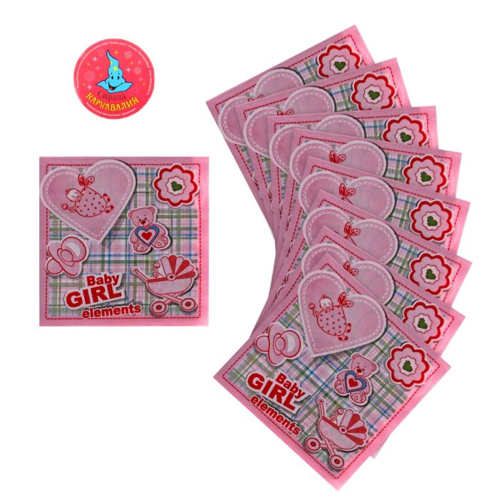 салфетки бумажные (набор 20 шт) 33*33 см Счастливая малышка