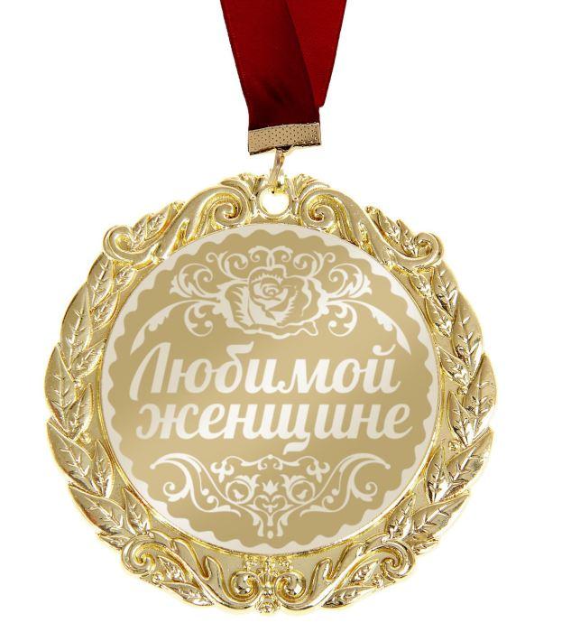 Медаль с лазерной гравировкой Комплимент