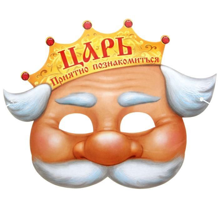 Маска карнавальная картон