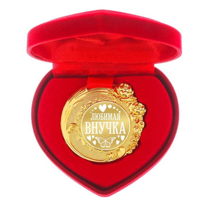 Медаль в коробке бархатной