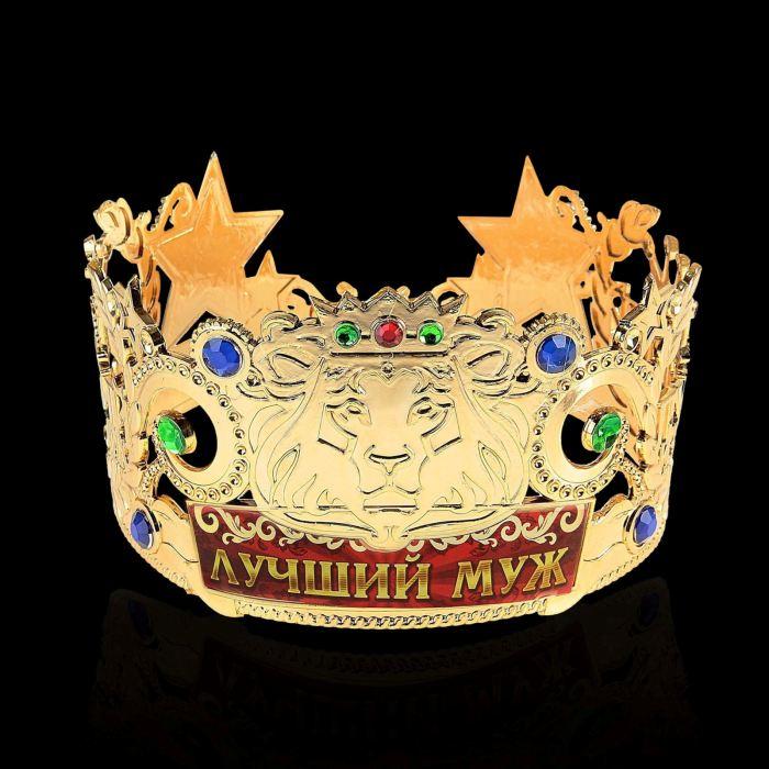 Корона лучший из лучших