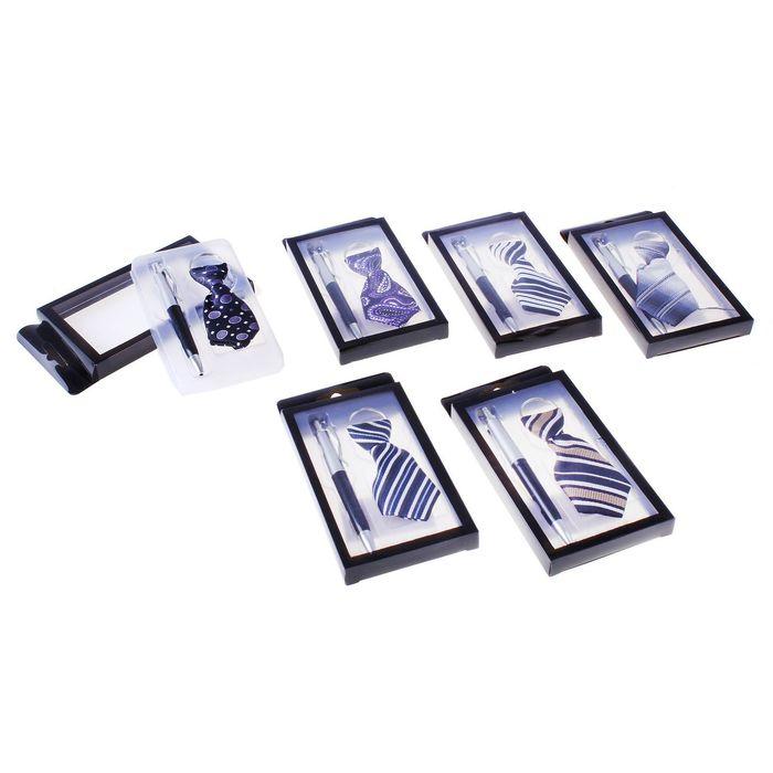 Набор подарочный 2в1: ручка, брелок-галстук, цвета микс