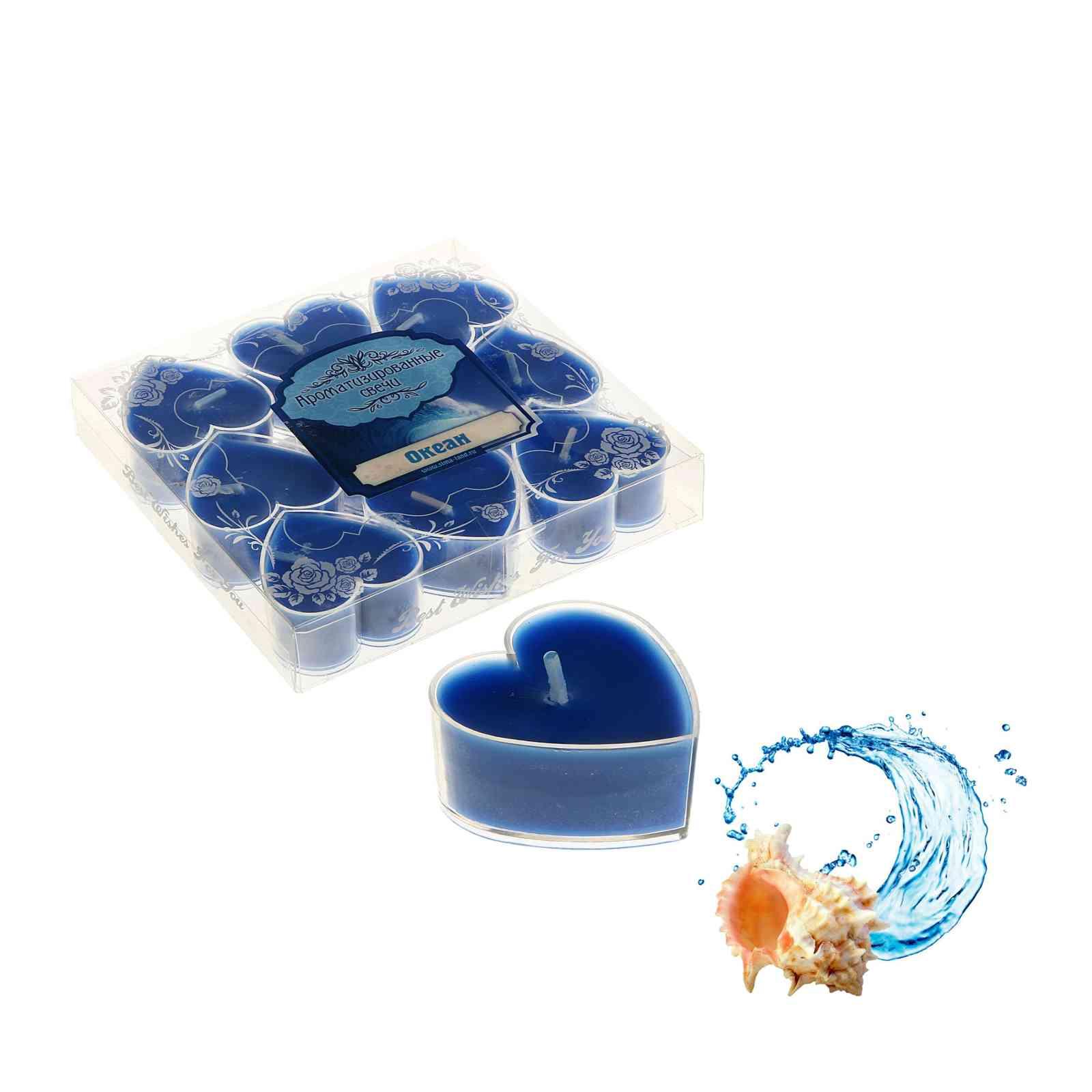 Свечи восковые плавающие (набор 9 шт)